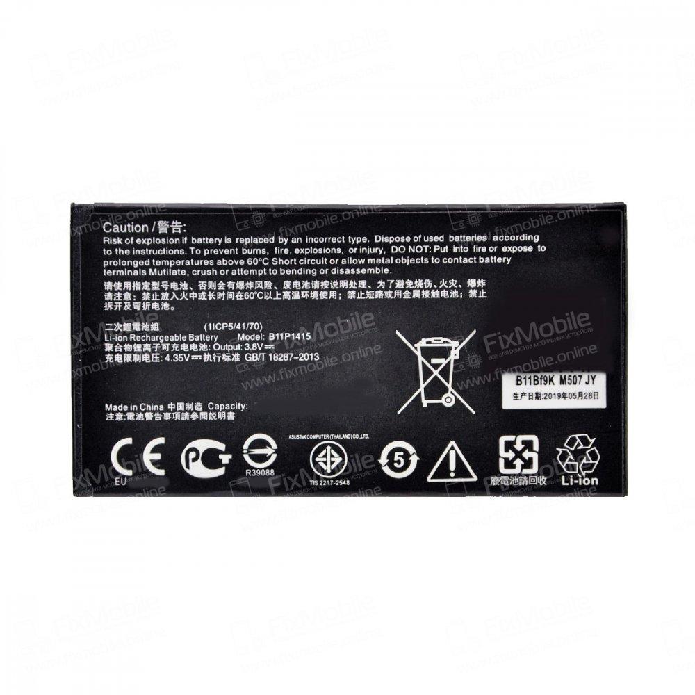 Аккумуляторная батарея mavik с доставкой наложенным платежом защита подвеса черная для dji combo
