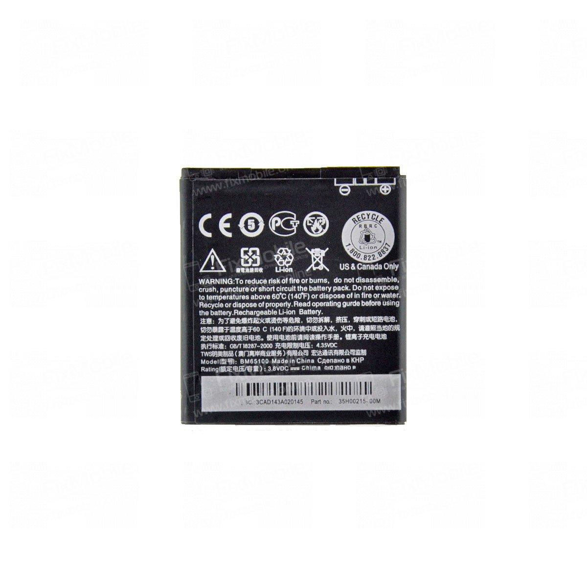 Аккумуляторная батарея для HTC Desire 601 Dual BM65100