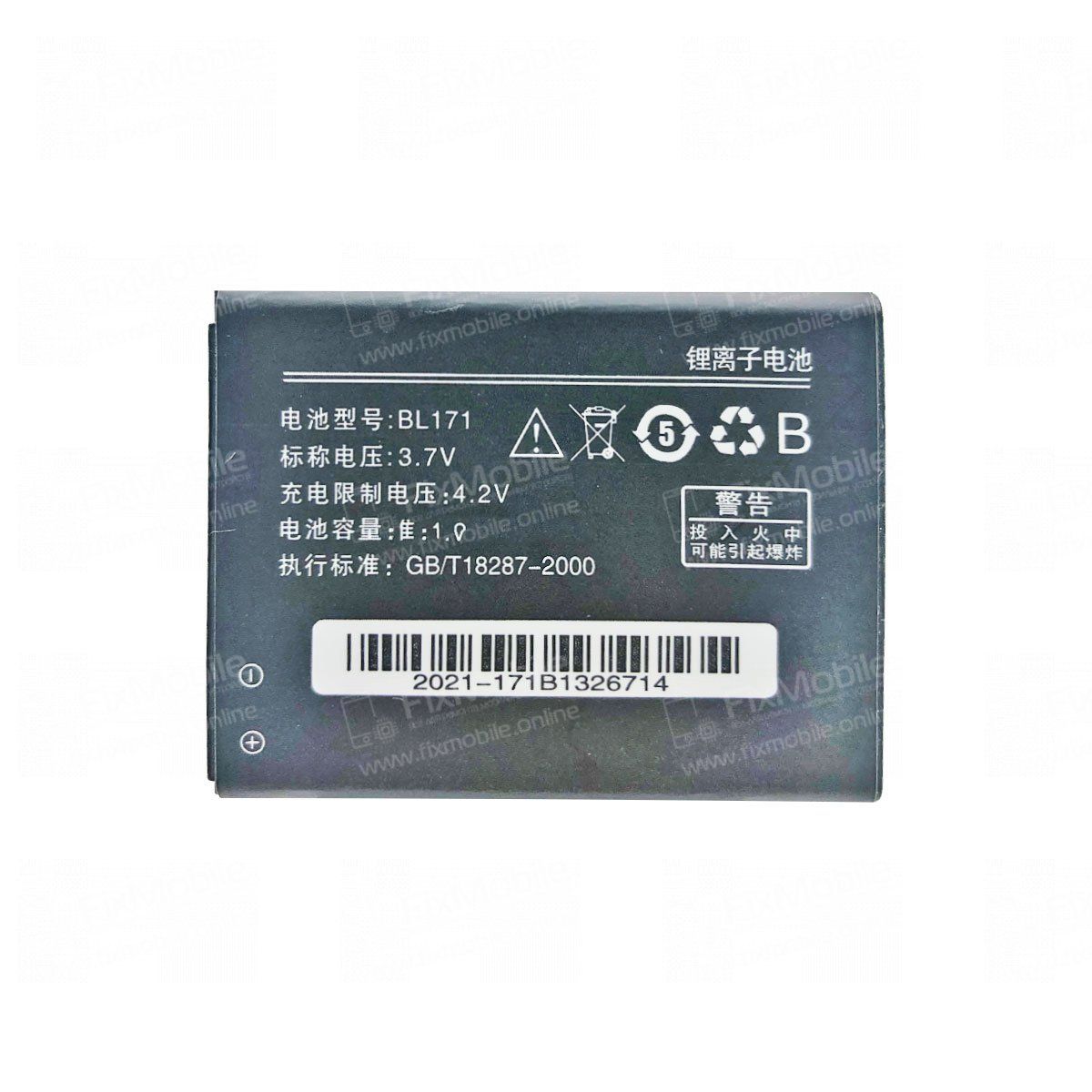 Аккумуляторная батарея для Lenovo A376 BL171