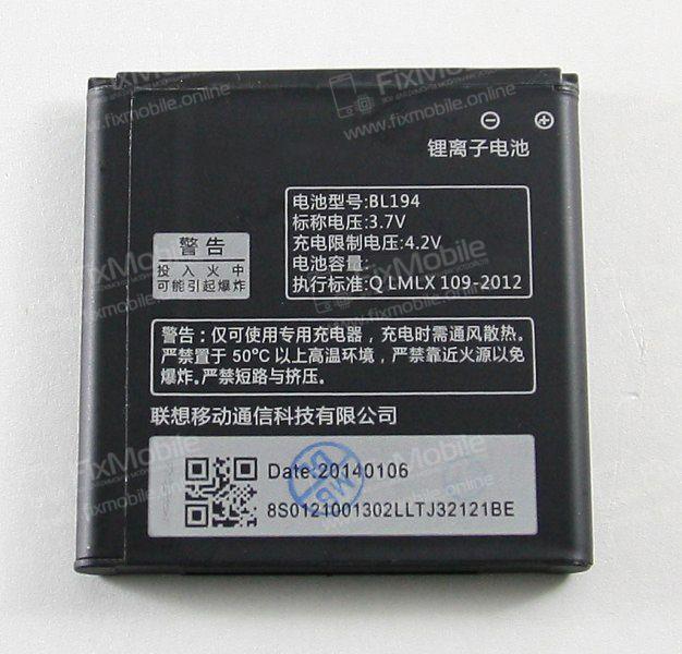 Аккумуляторная батарея для Lenovo A780 BL194
