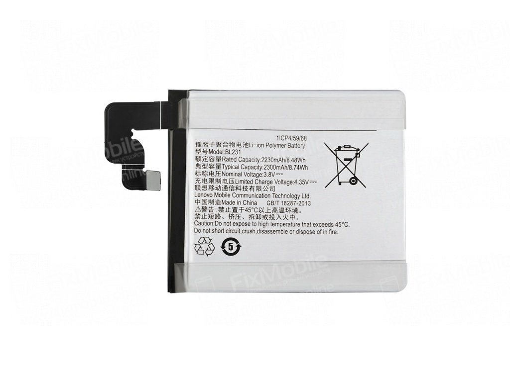Аккумуляторная батарея для Lenovo S90 BL231