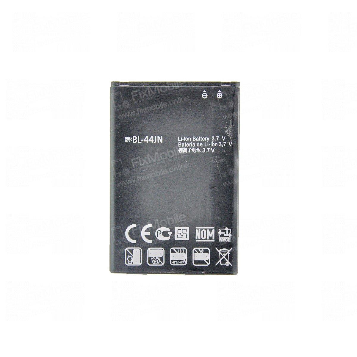 Аккумуляторная батарея для LG Optimus L3 Dual (E405) BL-44JN