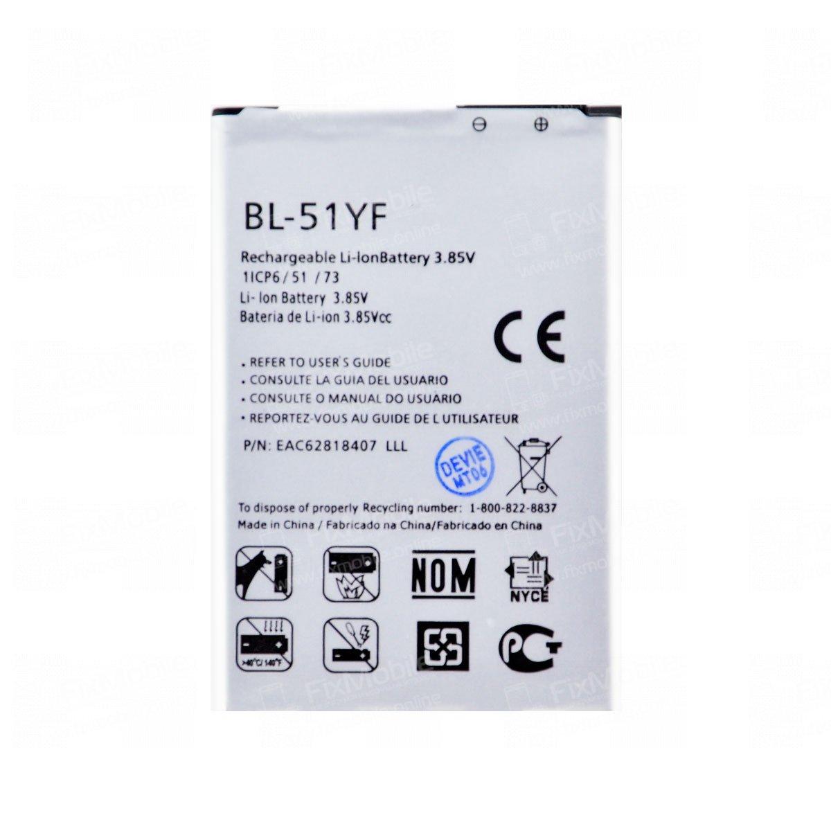 Аккумуляторная батарея для LG H818 BL-51YF