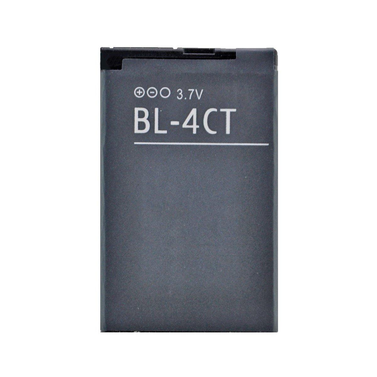 Аккумуляторная батарея для Nokia 7310 BL-4CT