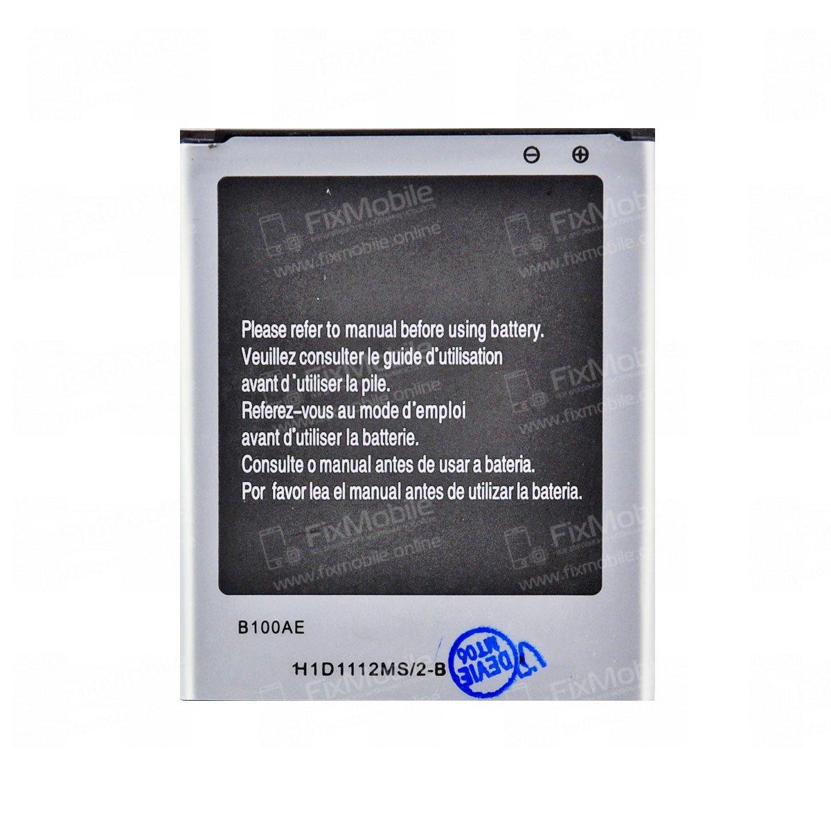 Аккумуляторная батарея для Samsung S7262 B100AE