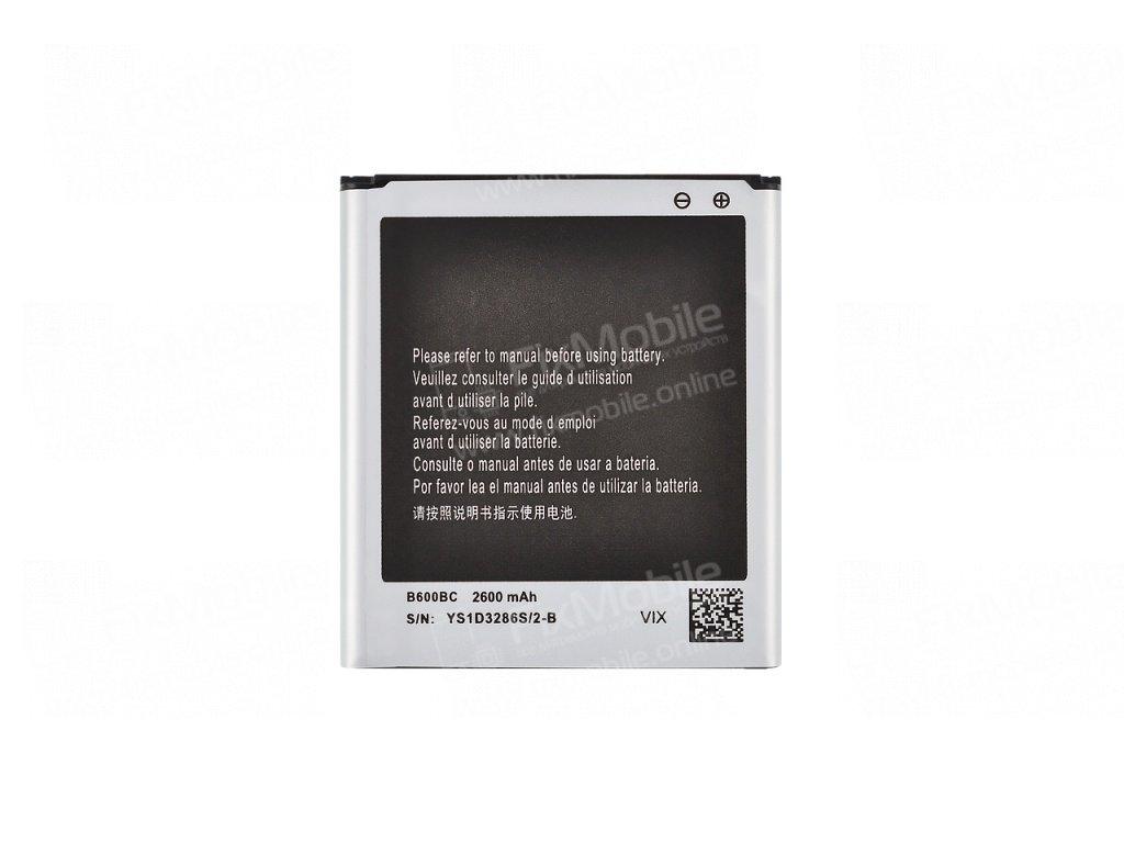 Аккумуляторная батарея для Samsung i9500 B600BC