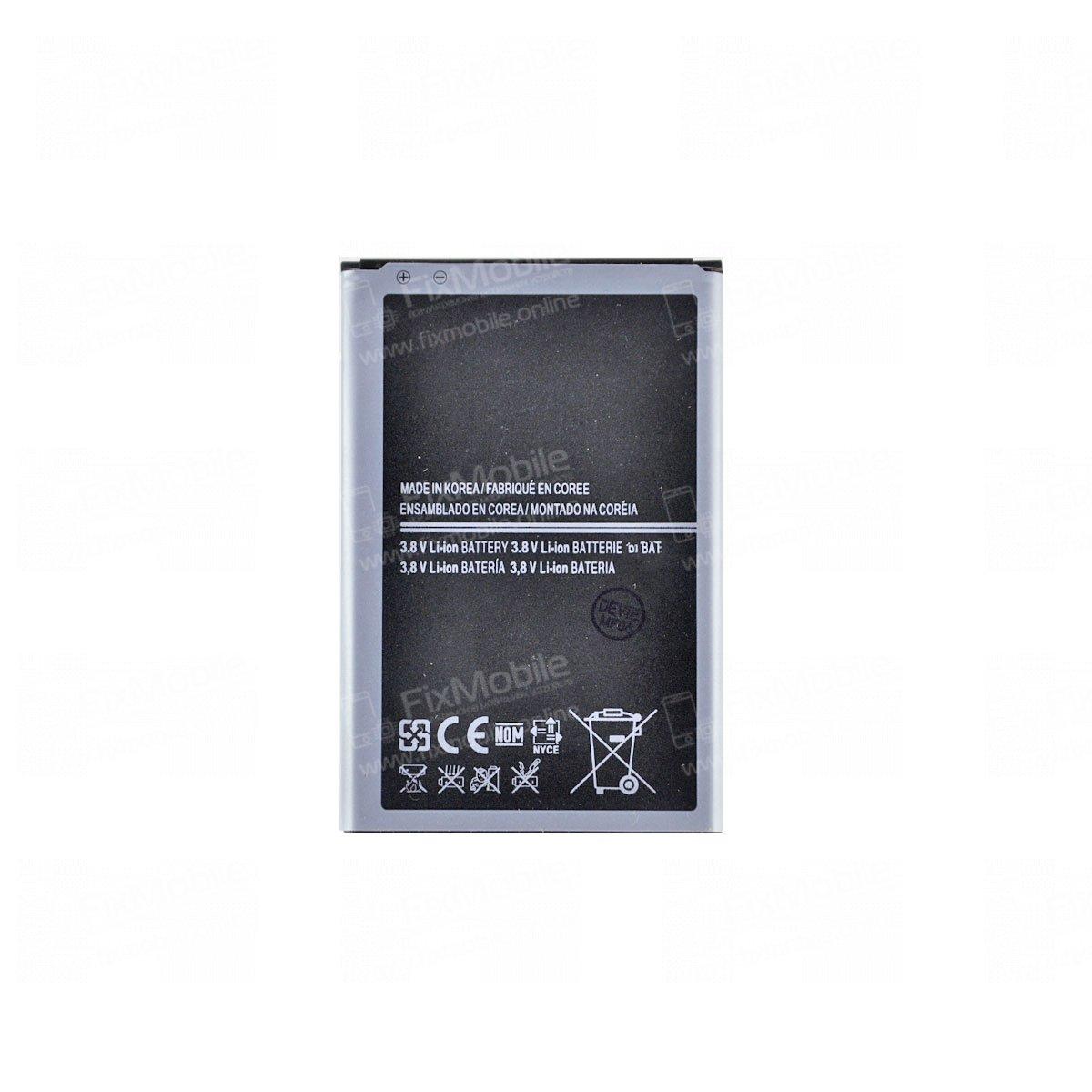 Аккумуляторная батарея для Samsung N9000 B800BE
