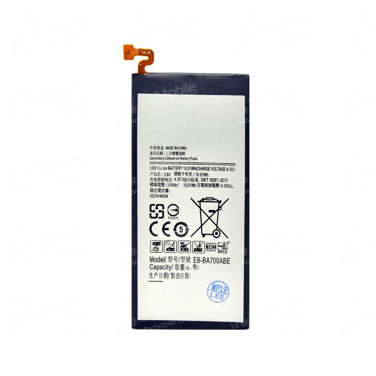 Аккумуляторная батарея для Samsung A700FD EB-BA700ABE