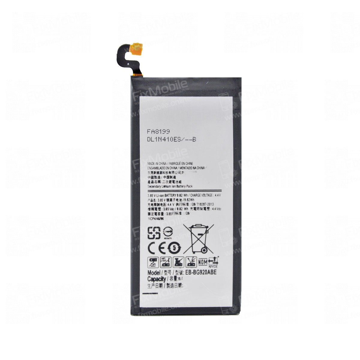Аккумуляторная батарея для Samsung G920F EB-BG920ABE
