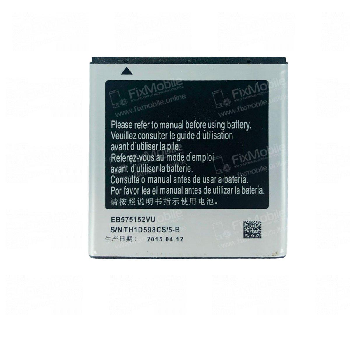 Аккумуляторная батарея для Samsung i9000 EB575152LU