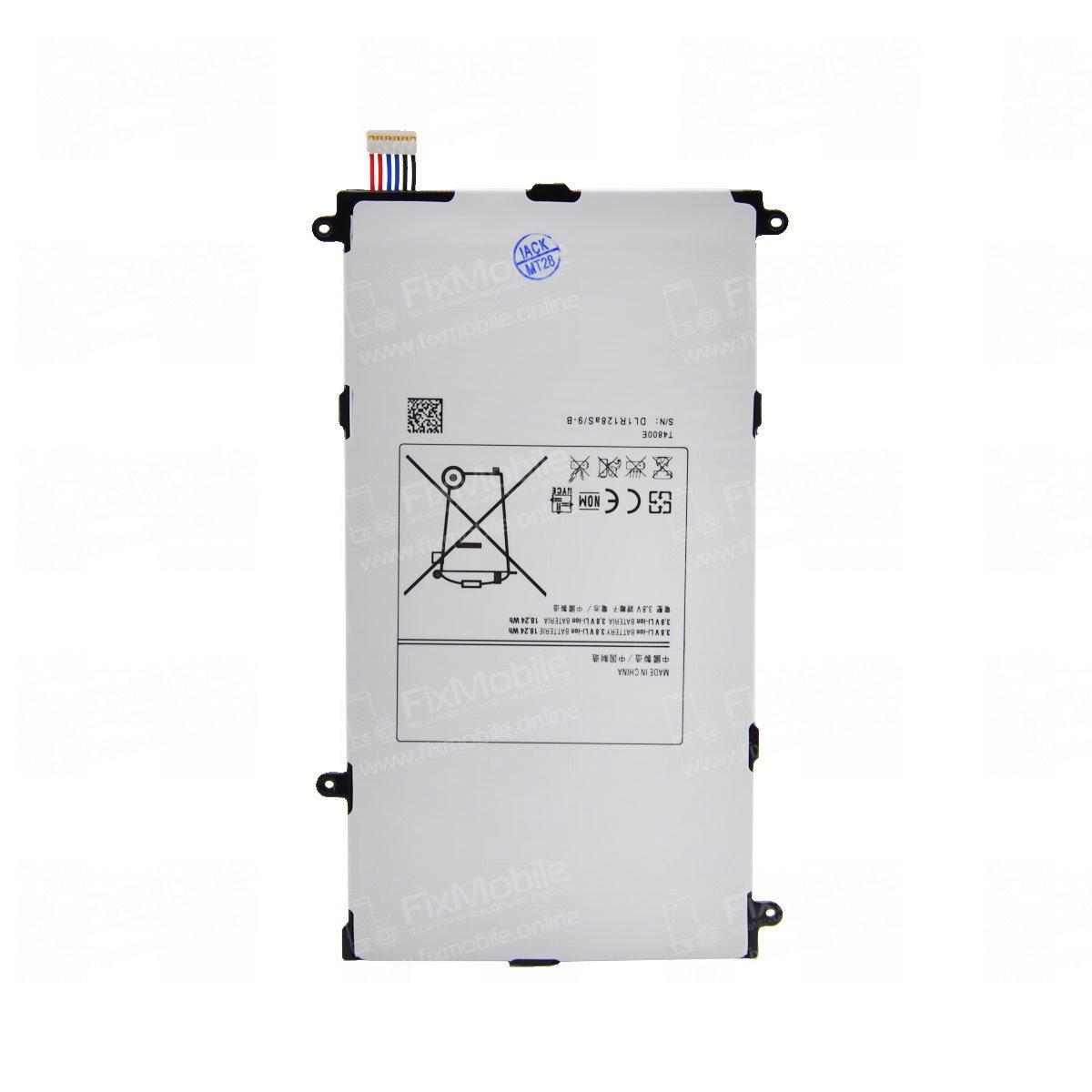 Аккумуляторная батарея для Samsung T320 T4800E