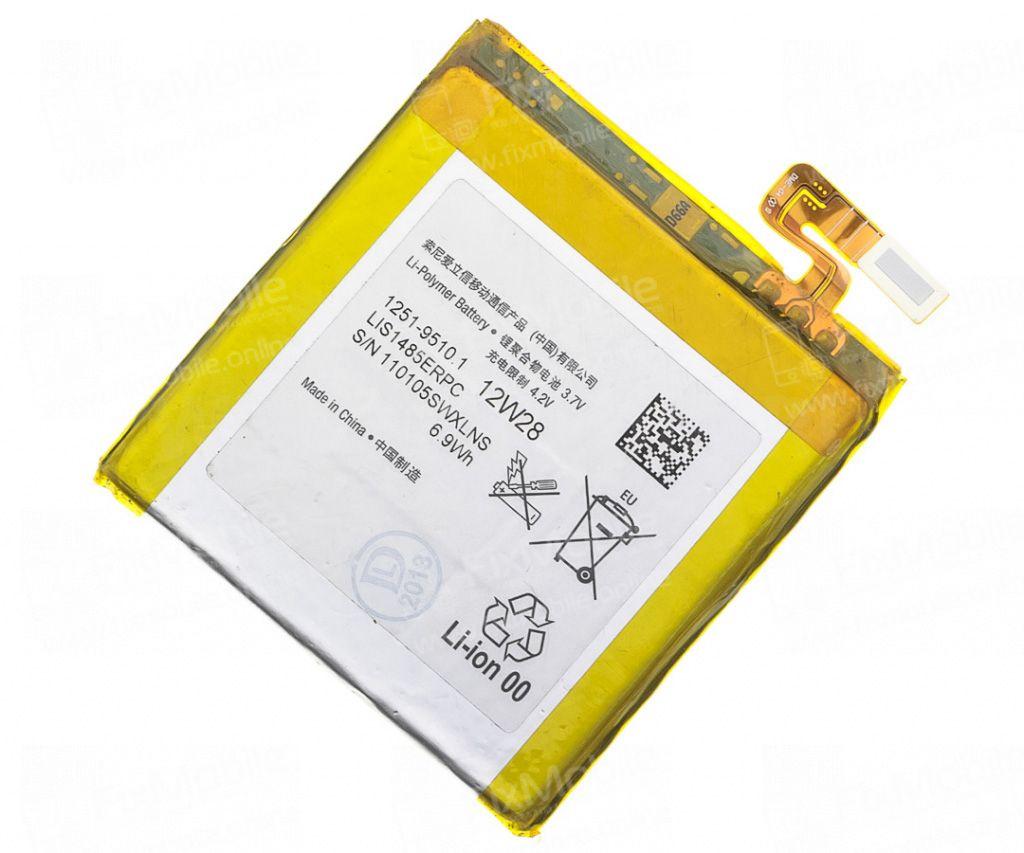 Аккумуляторная батарея для Sony LT28i LIS1485ERPC