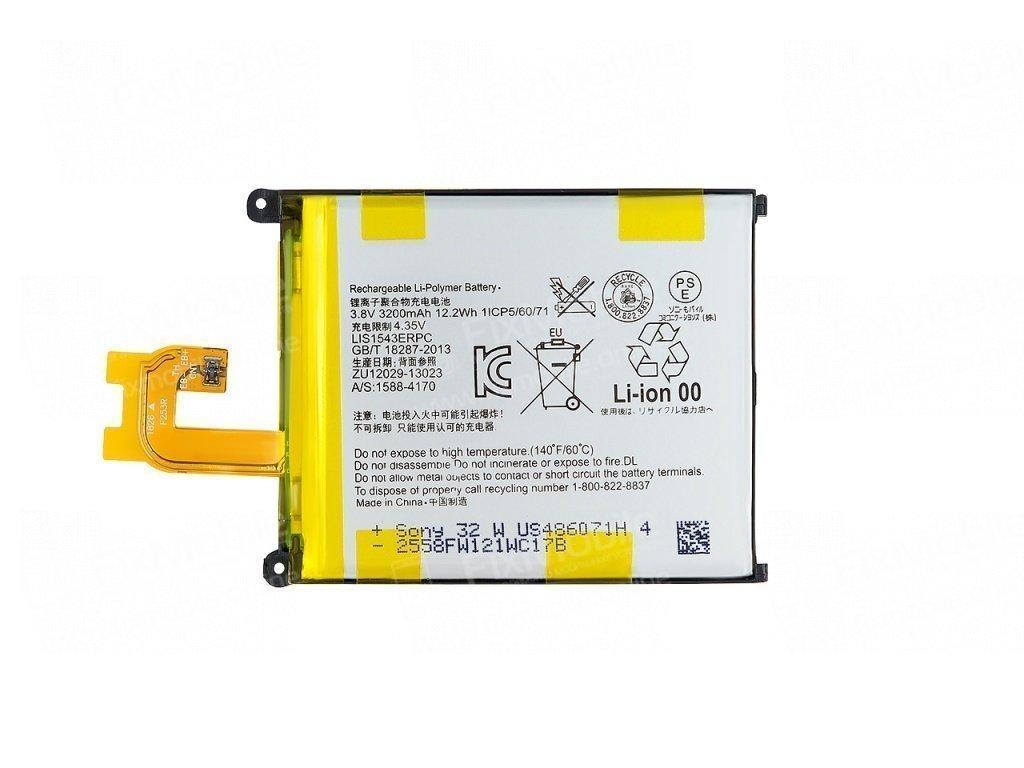 Аккумуляторная батарея для Sony D6503 LIS1543ERPC