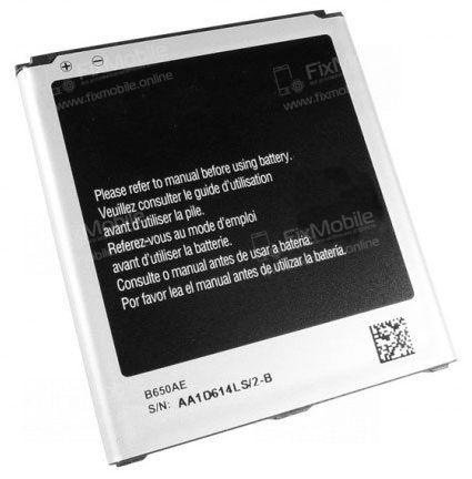 Аккумуляторная батарея для Samsung i9152 B650AC