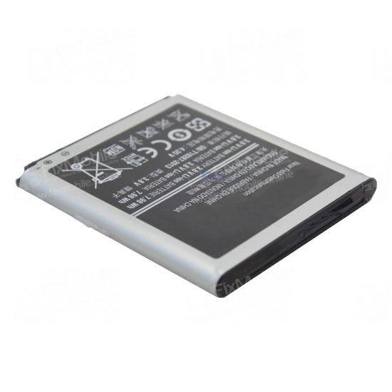 Аккумуляторная батарея для Samsung i9260 EB-L1L7LLU