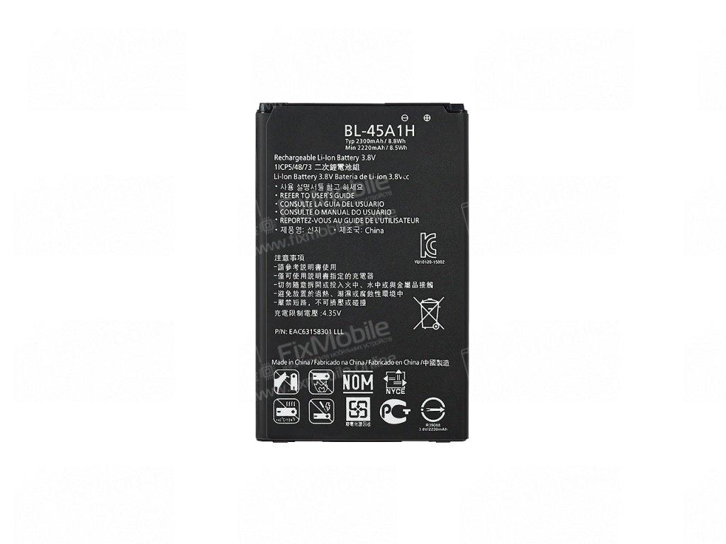 Аккумуляторная батарея для LG K410 BL-45A1H