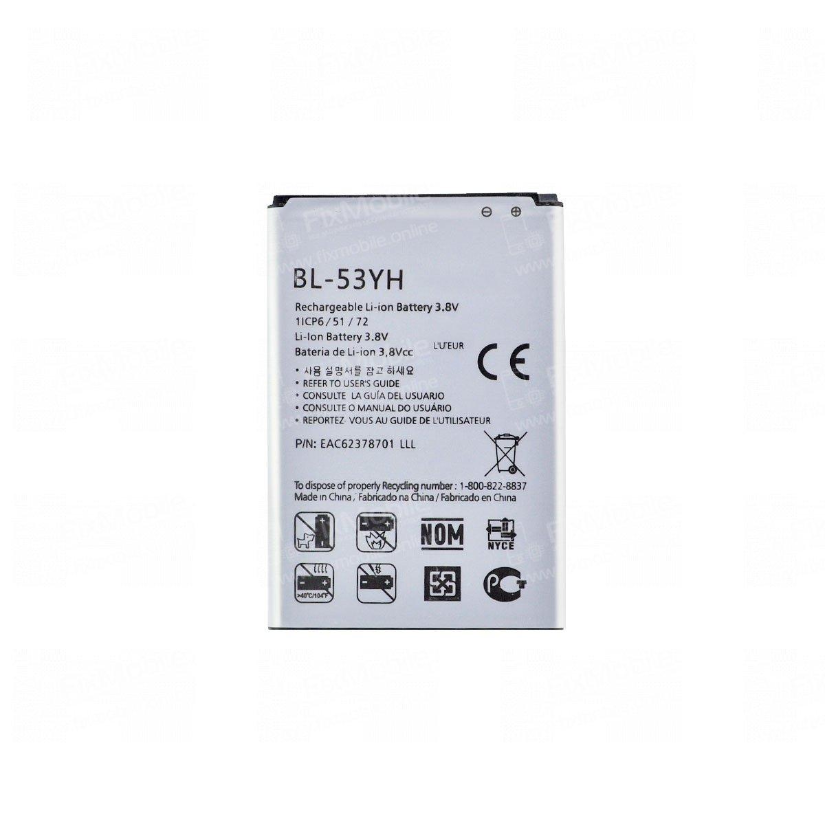Аккумуляторная батарея для LG D855 BL-53YH