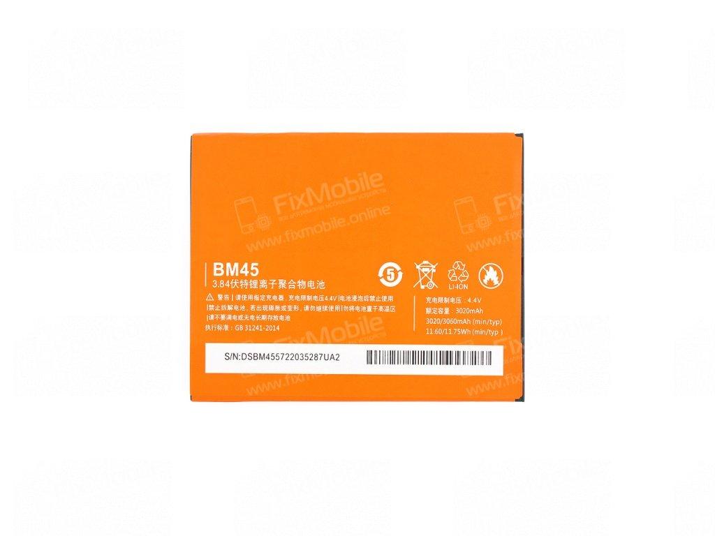 Аккумуляторная батарея для Xiaomi Redmi Note 2 BM45