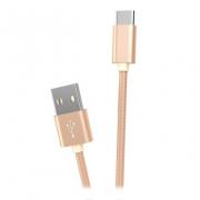 Кабель HOCO X2 Rapid (USB - Type-C) золото — 2