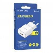Превью Сетевое зарядное устройство Borofone BA48A Orion USB (белый) — 2