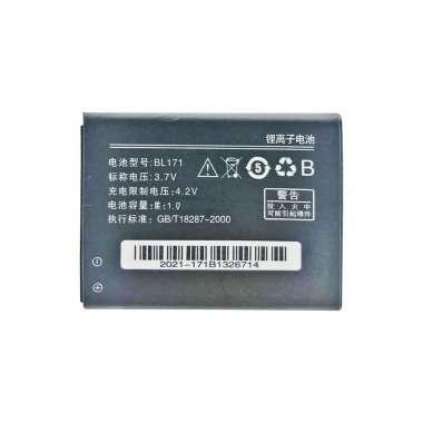 Аккумуляторная батарея для Lenovo A60 BL171 — 1