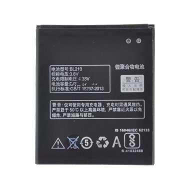 Аккумуляторная батарея для Lenovo A606 BL210 — 1