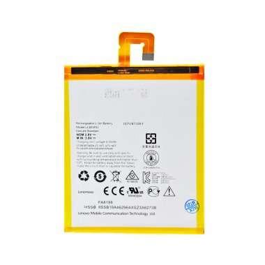 Аккумуляторная батарея для Lenovo S5000 L13D1P31