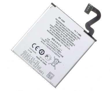 Аккумуляторная батарея для Nokia Lumia 920 BP-4GW