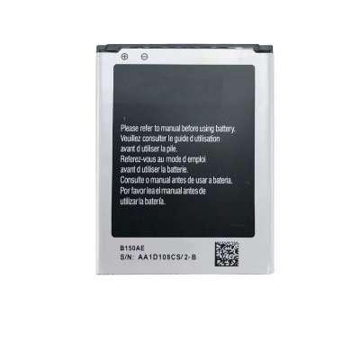 Аккумуляторная батарея для Samsung i8262 B150AE