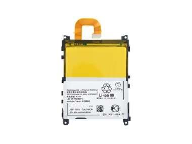Аккумуляторная батарея для Sony C6903 LIS1525ERPC