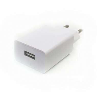 Универсальное з/у 220V-USB iPhone (0,3A) кубик