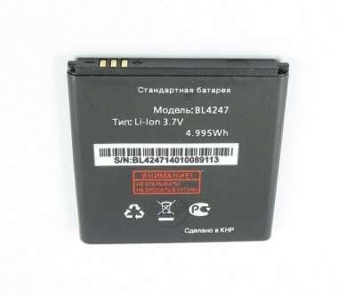 Аккумуляторная батарея для Fly IQ442 BL4247