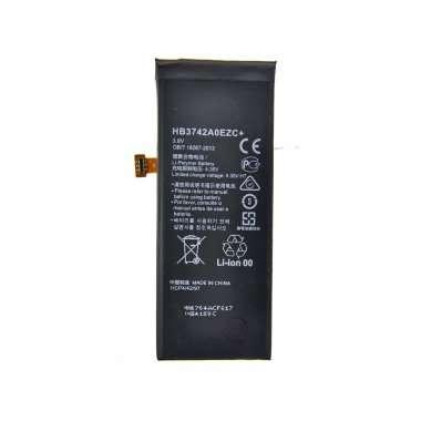 Аккумуляторная батарея для Huawei GR3 HB3742A0EZC+ — 1