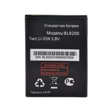 Аккумуляторная батарея для Fly FS504 BL9200
