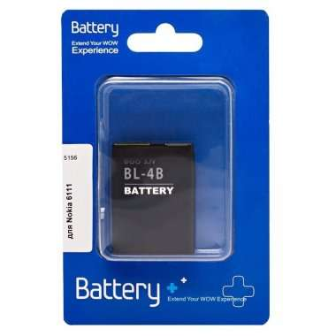 Аккумуляторная батарея Econom для Nokia 6111 BL-4B
