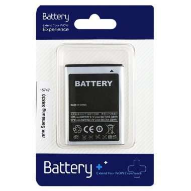 Аккумуляторная батарея Econom для Samsung S5830